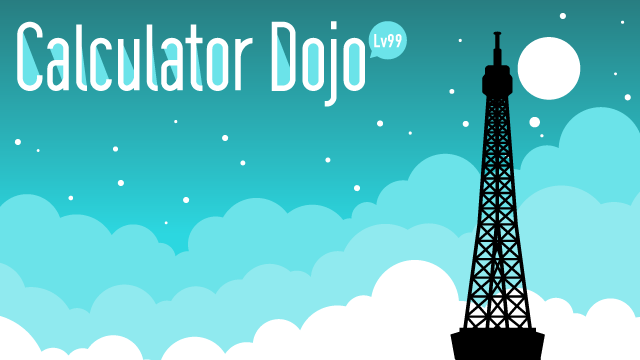 iPhone/iPad/Android]Calculator Dojo Lv99 | Keaton com